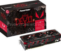 Видеокарта PowerColor RXVEGA 56 8GB Red Devil OC [AXRX VEGA 56 8GBHBM2-2D2H/OC]