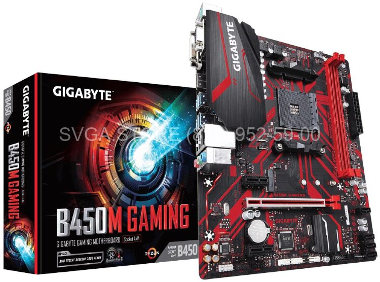 Материнская плата Gigabyte B450M GAMING (AM4, B450, 2xDDR4, mATX) [B450MGAMING]