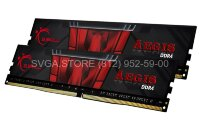 Память DDR4 16Gb KIT (2x8Gb) 3000MHz PC4-24000 G.SKILL AEGIS CL16 1.35V [F4-3000C16D-16GISB]