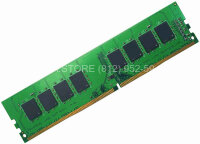 Память DDR4 8Gb 2400MHz Hynix CL17 [HMA81GU6MFR8N-UH] ORIGINAL