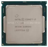 Процессор Intel Core i7-7700 (3.6Ghz/8Mb) LGA1151 tray [CM8067702868314SR338]