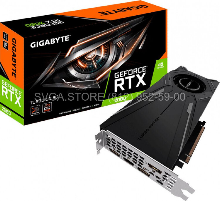 Видеокарта Gigabyte RTX2080 8Gb TURBO OC [GV-N2080TURBOOC-8GC]